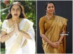 Suhasini Maniratnam S Tweet About Kutty Anand