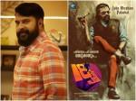 Mammootty S Pathinettam Padi Movie Updates