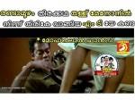 Odiyan Release Troll Viral In Social Media