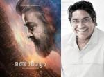 Sreekumar Menon About Randamoozham After Odiyan Release