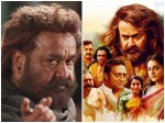 Mohanlal S Odiyan Movie Latest Collection Update