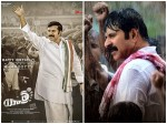 Mammootty S Facebook Post About Yathra Movie Release