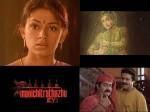 Babu Shahir About Manichithrathazhu Shooting Experience