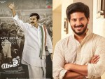 Dulquer Salman Says About Yatra Movie