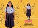 Rajisha Vijayan S June Movie First Look Poster Released