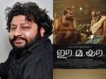 Lijo Jose Pellisheri Says About Cinema Industry