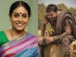 Saranya Ponvannan Says About Mohanlal