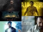 Most Aniticipated Malayalam Movies
