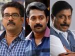 Sreenivasan Nadirsha S Mera Naam Shaji Movie