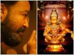 Mohanlal Latest Ayyappan Devotional Song Kananapana