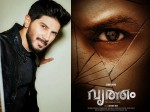 Dulquer Salmaan Announce The Title Of Gauthami Nair Film