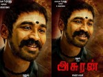 Dhanush S Asuran Movie First Look Poster