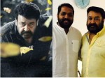 Mohanlal Arun Gopi Movie Is Coming