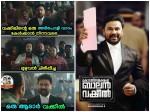 Kodathi Samaksham Balan Vakkeel Teaser Troll Viral