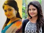 Actress Gayathri Arun Reacts About Vulgar Message