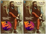 Mammootty Shankar Ramakrishnan Pathinettam Padi Movie
