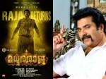 Madhura Raja Movie Release Updates