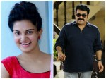 Actress Honey Rose Bath Scrub Launch Mohanlal Grand Entry