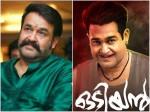Odiyan Movie Pirated Copy In Internet Tamil Website