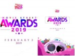 Malayalam Movie Group Movie Street Awards February