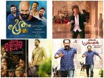 Njan Prakashan Pretham 2 Ente Ummante Peru Box Office Collections