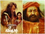 Mohanlal S Odiyan Movie Collection Update