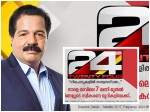News A New Malayalam Channel From Flowers Launched Today