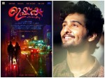 Shane Nigam New Movie Ishk Firstlook Poster