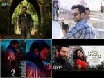 Prithviraj S Films In 2018 And Upcoming Films In