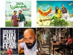 Odiyan And Other Malayalam Movies Latest Collection Report