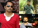 Fahad Fazil S Njan Prakashan Conitinues Its Journey