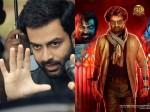 Prithviraj Surprise Out Prithviraj Productions To Release Petta Kerala