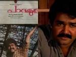 R Sukumrana Remembering About Padamudra Negative Comments
