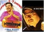 Ranjith Talks About Mammootty S Pranchiyettan The Saint