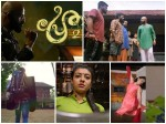 Jayasuraya Movie Pretham 2 Official Teaser Out