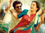 Here S The New Poster Petta Featuring Rajinikanth Trisha