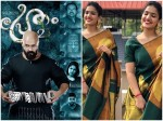 Jayasurya S Pretham 2 Movie Release Updates