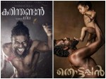 Vinayakan S Thottappan Will Have Career Best Performance