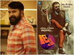 Mammootty S Pathinettam Padi Movie First Look Coming