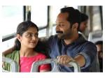 Fahadh Faasil S Njan Prakashan Movie Success Teaser