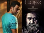 Prithviraj About Fazil S Entry Lucifer