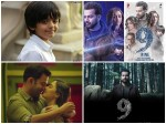 Prithviraj Sukumaran S 9 Movie Trailer Is Out