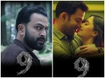 Jenuse Mohamed Talks About Prithviraj Sukumaran S
