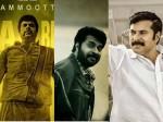 Anto Joseph Film Company Bags Kerala Rights Mammootty Movies