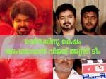 Vijay Atleee Movie Shooting Begins In Chennai