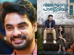 Tovino Thomas S Instagram Post About Vijay Superum Pournamiyum