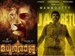 Mammootty S Madhura Raja Movie Updates