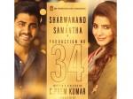 Samantha And Sharwanand In 96 Movie Telugu Remake