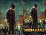 Vijay Sethupathis Sindhubaadh Movie First Look