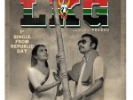 Rj Balaji S Lkg Movie First Look Poster